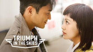 Triumph in the Skies (2015) on Netflix in Germany